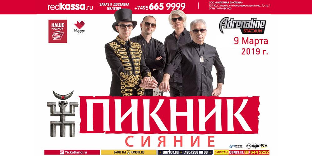 Концерты питер 2015 афиша концерт лепса в сочи купить билеты на